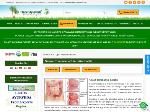 Best Herbal Supplements from India