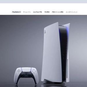 PlayStation 5 - PlayStation