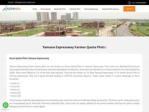 7% kissan Plots yamuna expressway | 7% Quota Plots Yamuna Expressway