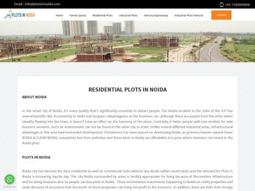Residential Plots in Noida west.
