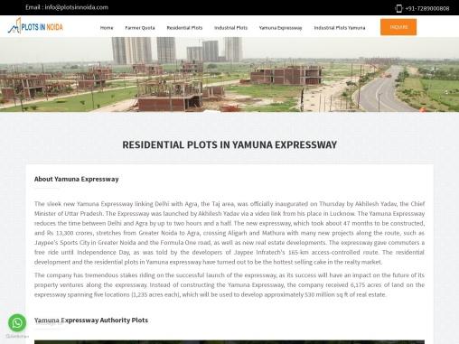 100 gaj plot in Yamuna expressway | 200 gaj plot Yamuna expressway