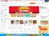 ポンパレモール:ネット通販/オンラインショッピングサイト