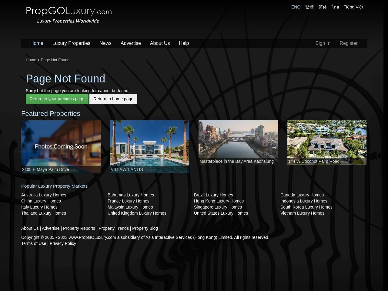 Lake Lure – Apple Valley Villa #27 For Sale on PropGOLuxury