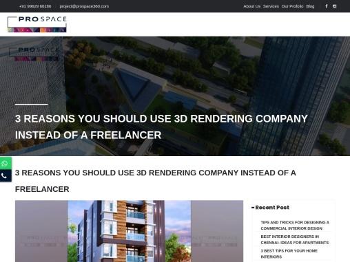 Freelance 3D Interior Designer   Bungalow Rendering