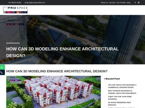 3D Interior Design Services | Interior 3D Rendering