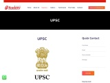 Number 1 Coaching For UPSC | PS Academy