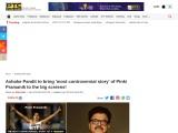 Ashoke Pandit to bring 'most controversial story' of Pinki Pramanik to the big screens!
