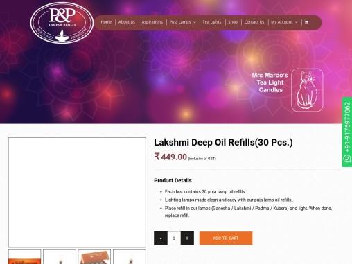 Buy Lakshmi Deep Oil Refills Online   Brass Lamps for Pooja