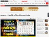 These Are The Lucky Dates Of July, Will Give Success In All Works In Hindi