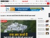 Do You Know The Real Truth Behind Vaishno Devi Temple In Hindi