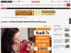 Your Child Becomes Genius If They Study In This Direction In Hindi