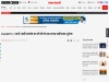 Vastu Tips For Placement Of Shoe Rack In Hindi