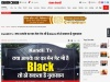 If The Color Of Main Gate Of Your House Is Black Then May Be Damage In Hindi