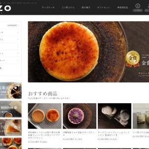 チーズケーキの通販、ギフトならPUZO | 沖縄のチーズケーキ専門店プーゾチーズケーキセラーオンラインショップ