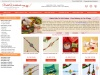 Send Rakhi Gifts To USA Online – Express Delivery All Across USA