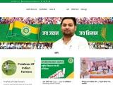 Rashtriya Kisan Manch राष्ट्रीय किसान मंच