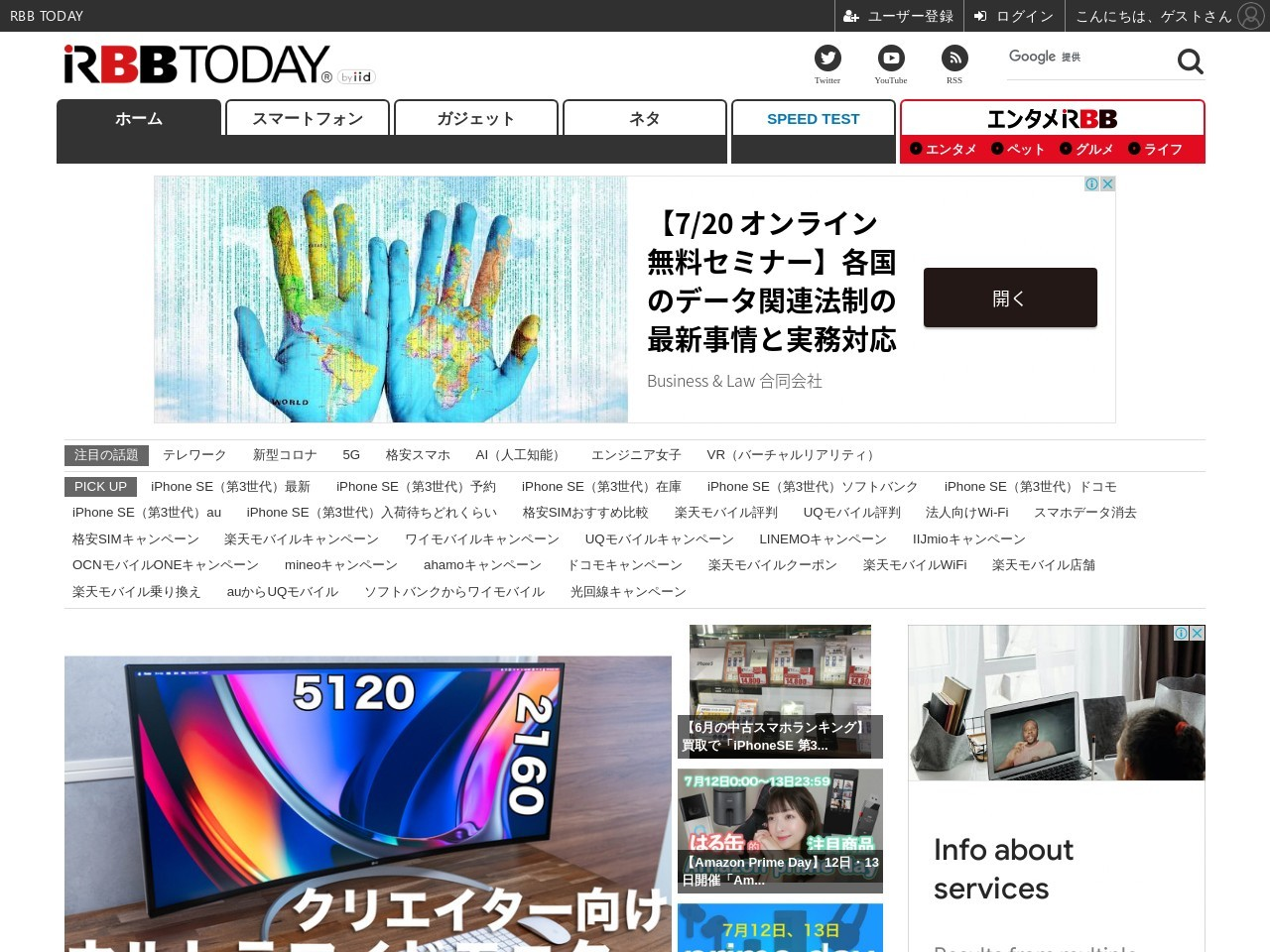 宇多田ヒカル『初恋』がオリコンランキング初登場1位を獲得