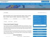 China Hotel Market Share, Forecast 2021-2027