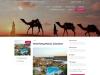 Hotel Rang Mahal Jaisalmer | Weekend Getaways in Jaisalmer