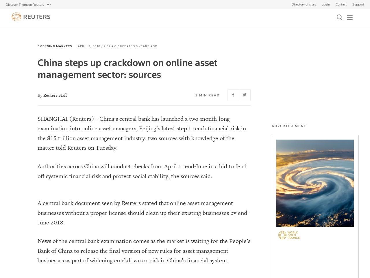 China steps up crackdown on online asset management sector: sources