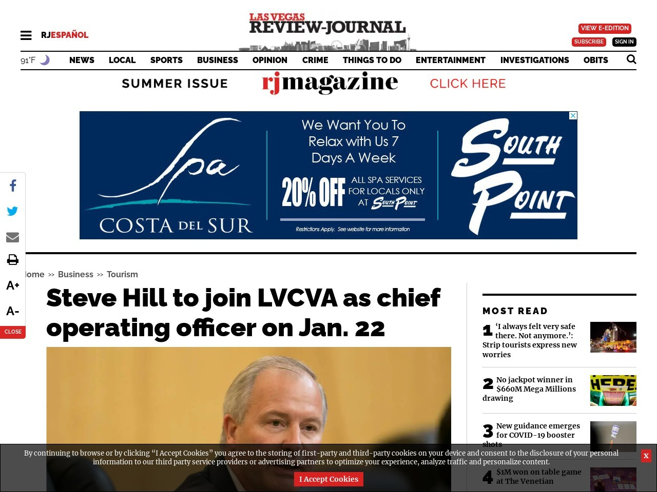 Steve Hill to join LVCVA as chief operating officer on Jan. 22