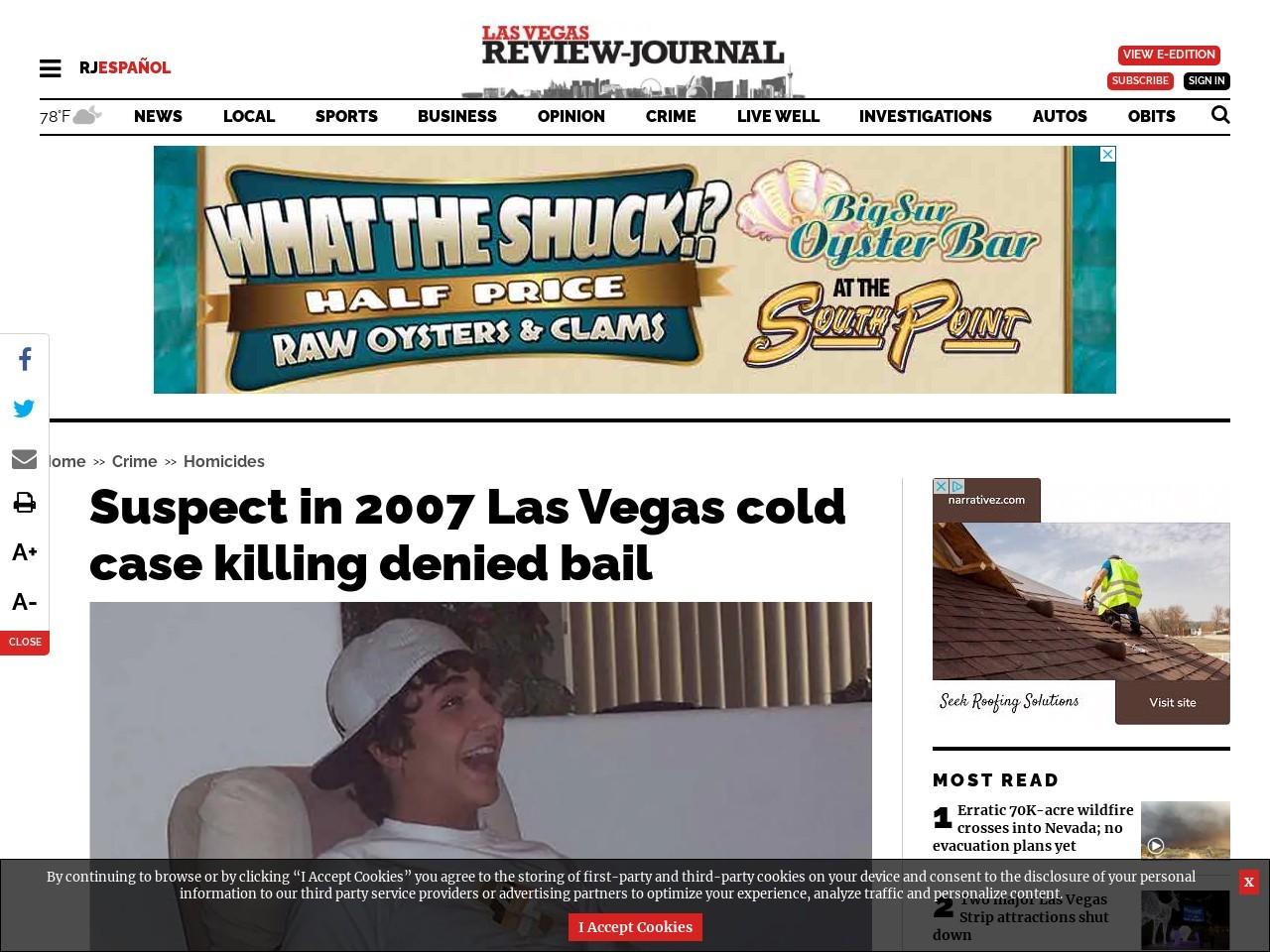Las Vegas police have suspect in 2007 fatal shooting