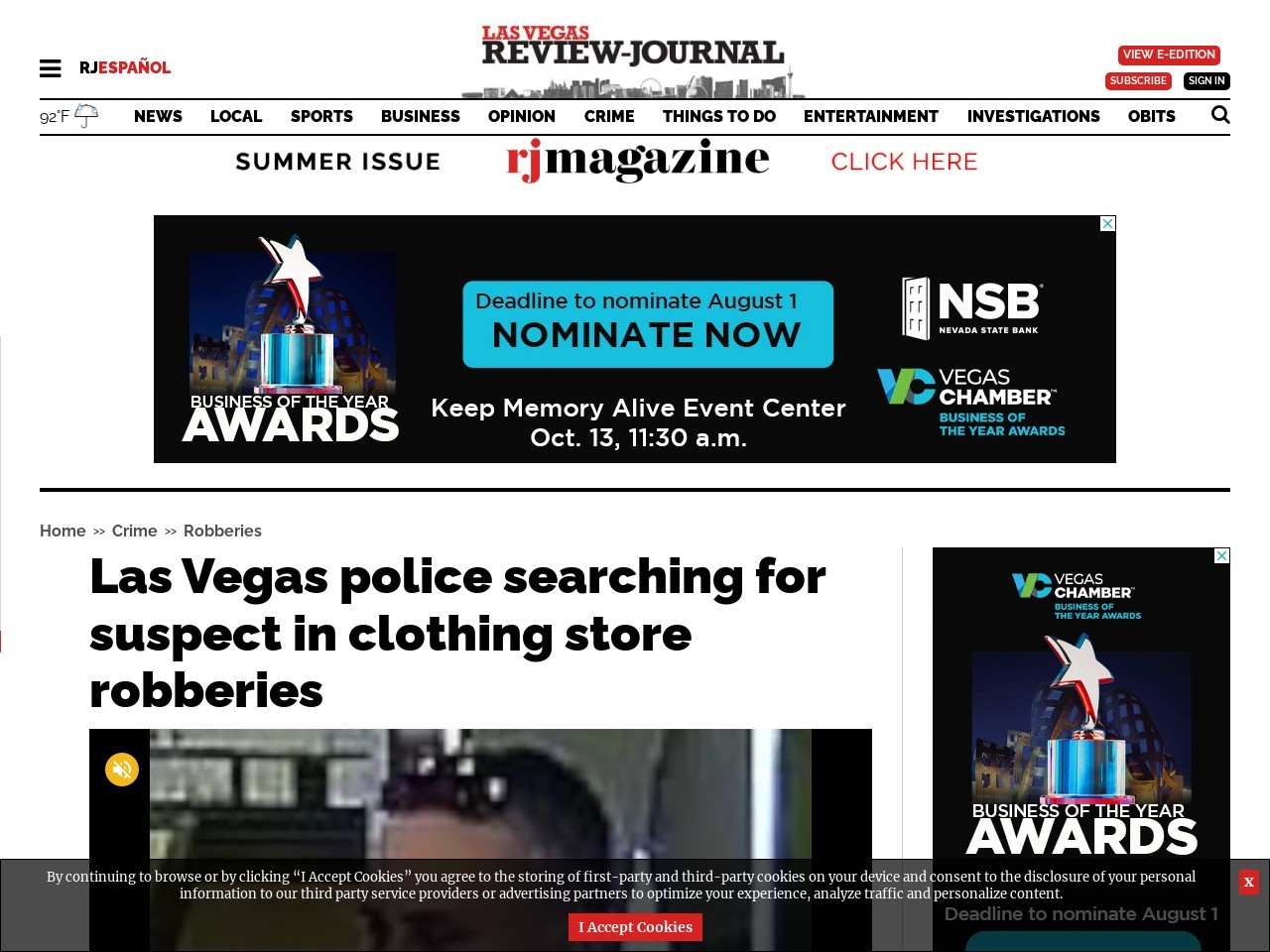 Las Vegas police searching for suspect in clothing store robberies