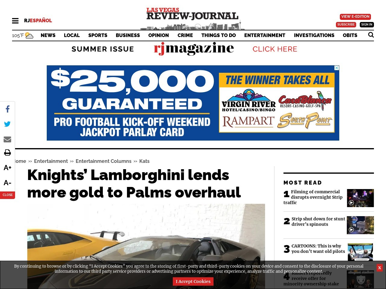 Knights' Lamborghini lends more gold to Palms overhaul