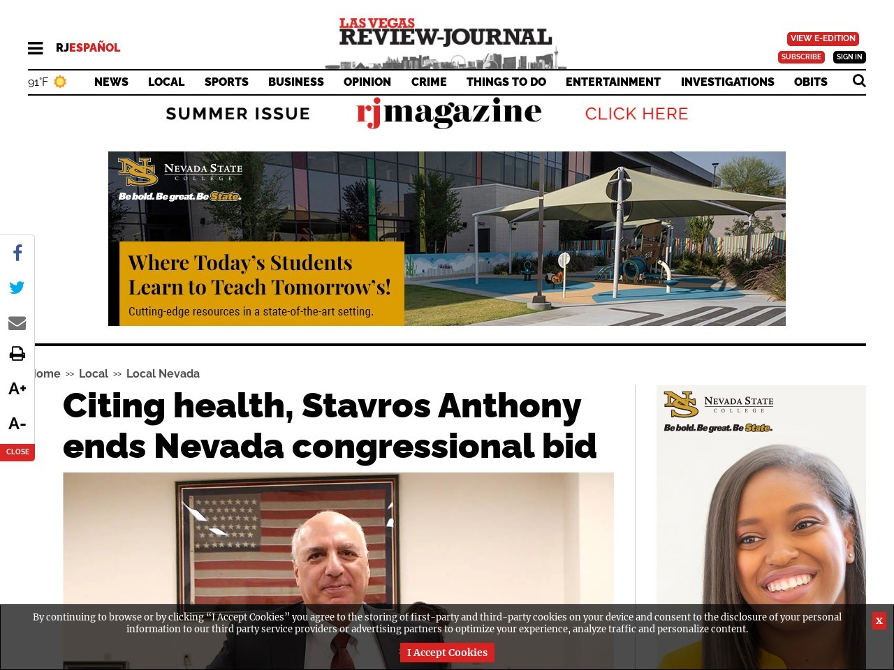 Citing health, Stavros Anthony ends Nevada congressional bid