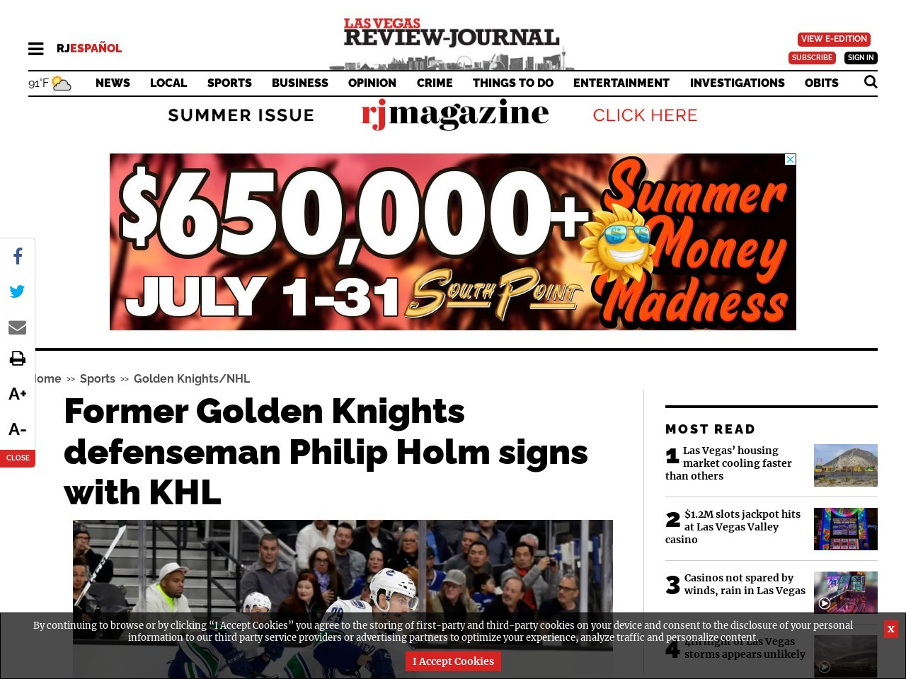 Former Golden Knights defenseman Philip Holm signs with KHL