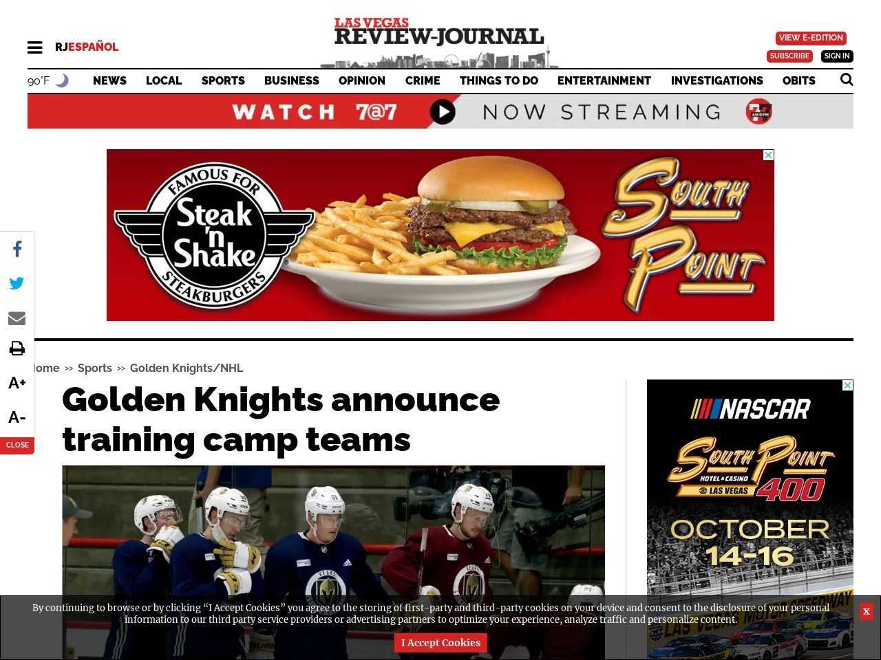 Golden Knights announce training camp teams
