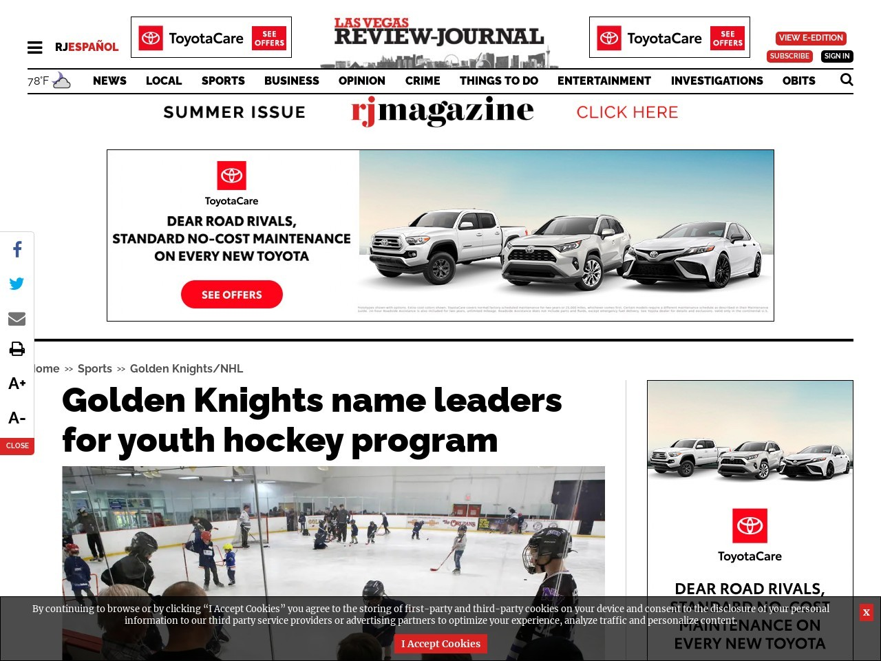 Golden Knights name leaders for youth hockey program