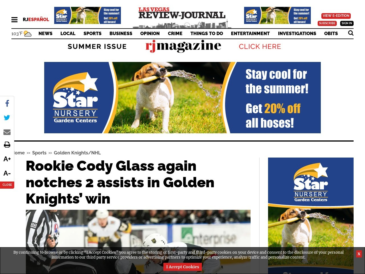 Rookie Cody Glass again notches 2 assists in Golden Knights' win