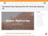 Jaipur sightseeing taxi | Jaipur sightseeing taxi in Jaipur | Sightseeing Cab