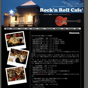 Classroom «  岐阜県関市にある60年代のアメリカンオールディーズライブカフェ。ロックンロールカフェ - Rock'n Roll Cafe'