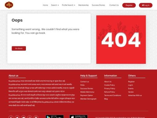 NRI Maratha Widower Grooms – Royal Marathas