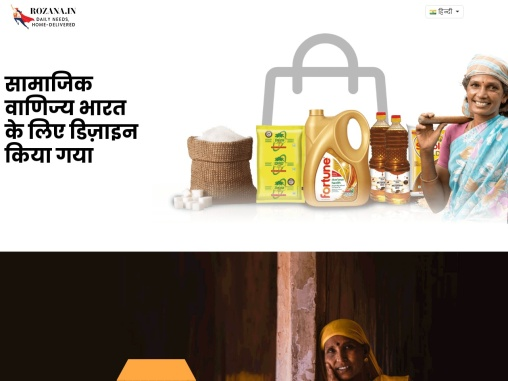 A premier online grocery store in India – Rozana