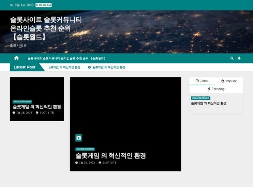 Buy Medicine Online at Best Price