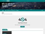 Buy Online Tapentadol 100mg (Nucynta)