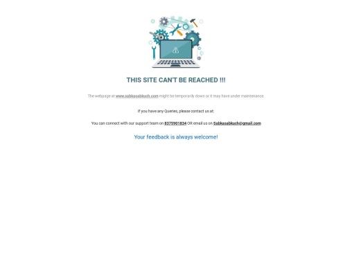 Best Online Shopping Sabkasabkuch