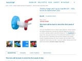 Ventless Spigot and Cap for AquaBrick®