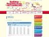 https%3A%2F%2Fwww.sagano-kanko.co.jp%2Fkuseki 京都 紅葉の嵐山カメラ&観光おすすめの散策スポット ( 2019年 京都の秋、嵐山の綺麗な紅葉景色が見れる写真スポット・アクセス情報や交通手段など!)