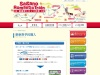 https%3A%2F%2Fwww.sagano-kanko.co.jp%2Freserve 京都 紅葉の嵐山カメラ&観光おすすめの散策スポット ( 2019年 京都の秋、嵐山の綺麗な紅葉景色が見れる写真スポット・アクセス情報や交通手段など!)