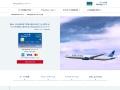 MileagePlusセゾンカード クレジットカードはセゾンカード