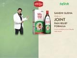 Saptarishi Herbals Sandhi Sudha Oil