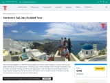 Santorini Day Tours with Local Private Guides