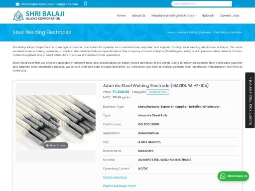 Adamite Steel Electrodes Supplier