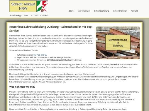 Schrottabholung Duisburg: unkompliziert und fair