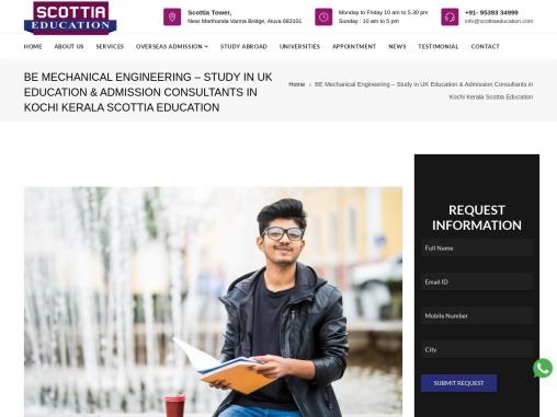 BE Mechanical Engineering – Study in UK