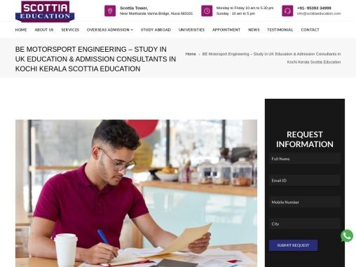 BE Motorsport Engineering – Study in UK